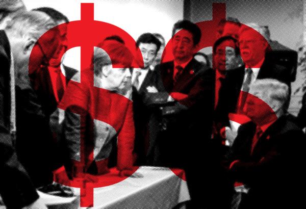 O que está por trás da ópera-bufa do G7?